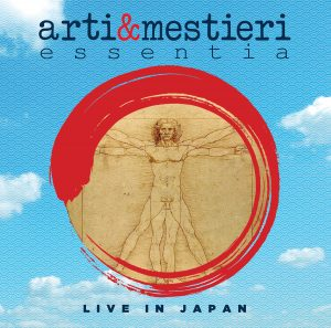 "ARTI & MESTIERI  "" Essentia (Live In Japan)""  2Cd+Dvd"
