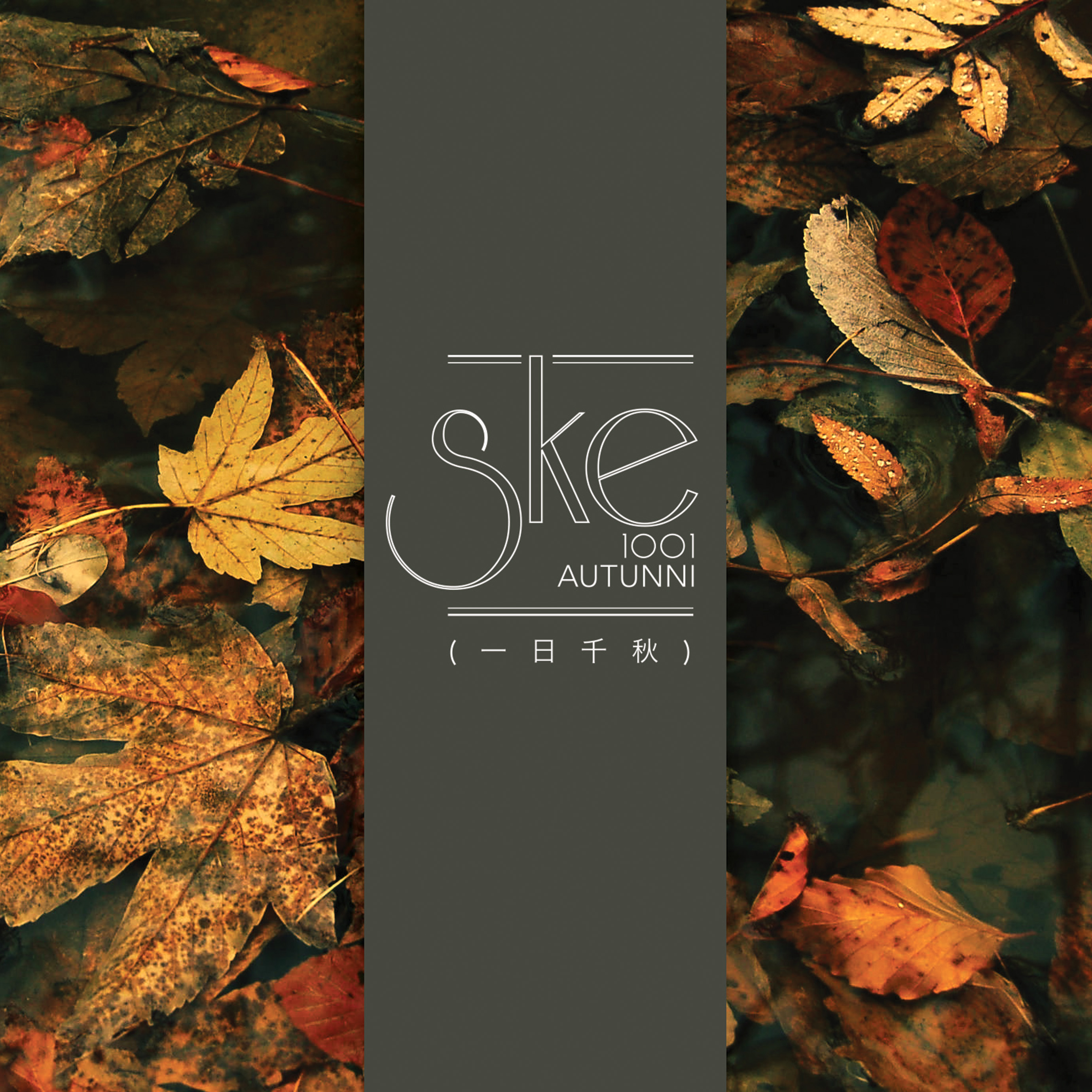 SKE - 1001 Autunni Remastered + Live  2CD Digipack